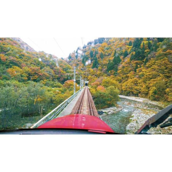 E6系新幹線こまち 秋田〜盛岡 4K撮影作品 ブルーレイ ビコムストア|vicom-store|05