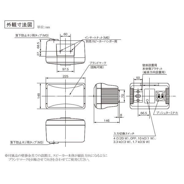 JVC ビクター  PS-S10W コンパクトスピーカー(1W/3W/6W/20W)【メーカー取寄品】(Victor)