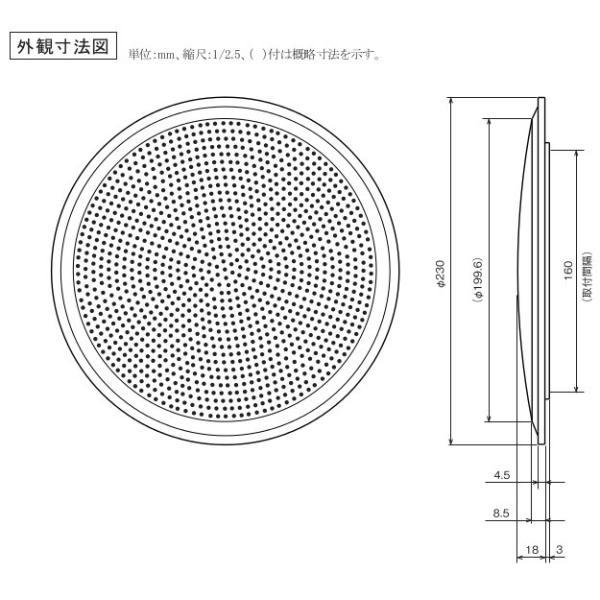 JVC ビクター SB-B600  スピーカーパネル(SB-X166、SB-X167対応)【メーカー取寄品】(Victor)