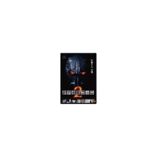 【中古】リアル鬼ごっこ2【訳あり】 b32765【レンタル専用DVD】