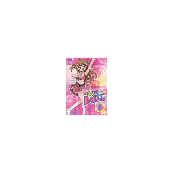 【中古】●きらりん☆レボリューション 全13巻セット s2272/GNBR-9291-9303【中古DVDレンタル専用】