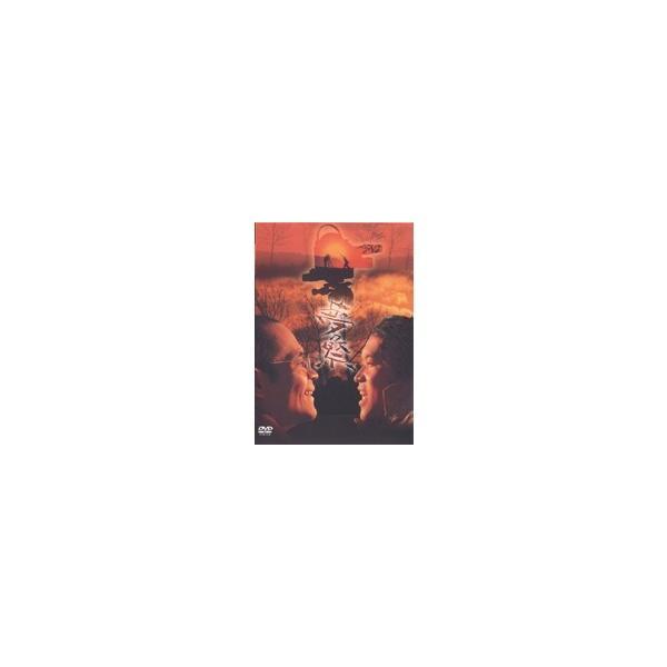 【中古】夢の祭   b25156【レンタル専用DVD】