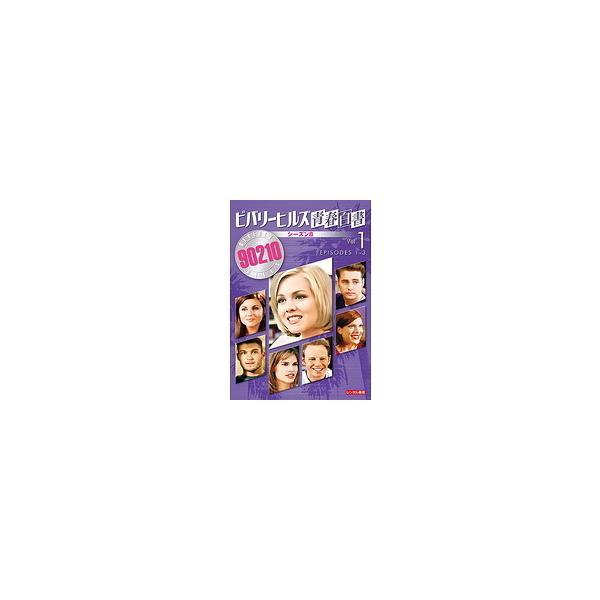 【中古】ビバリーヒルズ青春白書 シーズン8 全7巻セット【訳あり】s18532【レンタル専用DVD】