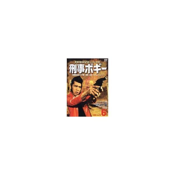 中古 月間DVDよしもと本物流vol.122006.6月号赤版b6691/YRBR-00084 中古DVDレンタル専用