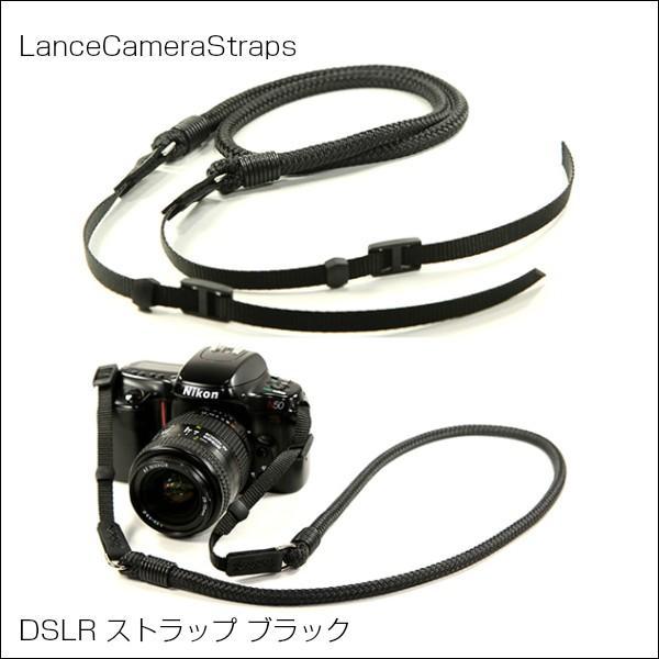 ランスカメラストラップ LanceCameraStraps DSLR ストラップ ブラック カメラストラップ DS-BK48