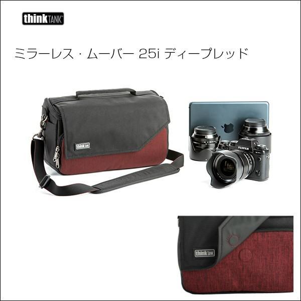 thinkTANKphoto シンクタンクフォト ミラーレス・ムーバー 25i ディープレッド ショルダーバッグ カメラバッグ カメラケース