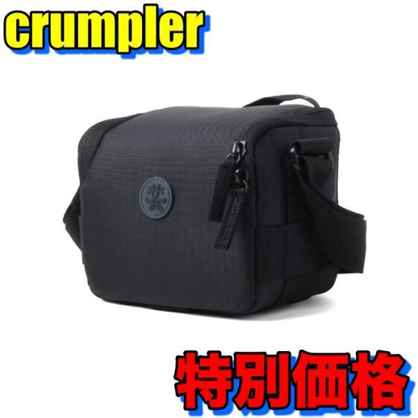 Crumpler クランプラー ザ フライング ダック カメラ キューブ S ブラック FDCC-S-001  ドイツデザイン カメラケース