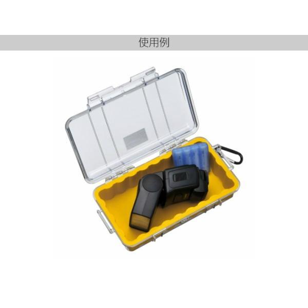 PELICAN ペリカン 1060HK ブルー 小型 防水 ハードケース マイクロケース  プロテクトケース