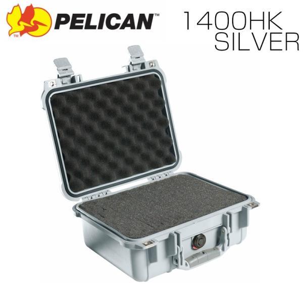 PELICAN ペリカン 1400HK シルバー 業務用 小型カメラケース ブロックウレタン付き  プロテクトケース