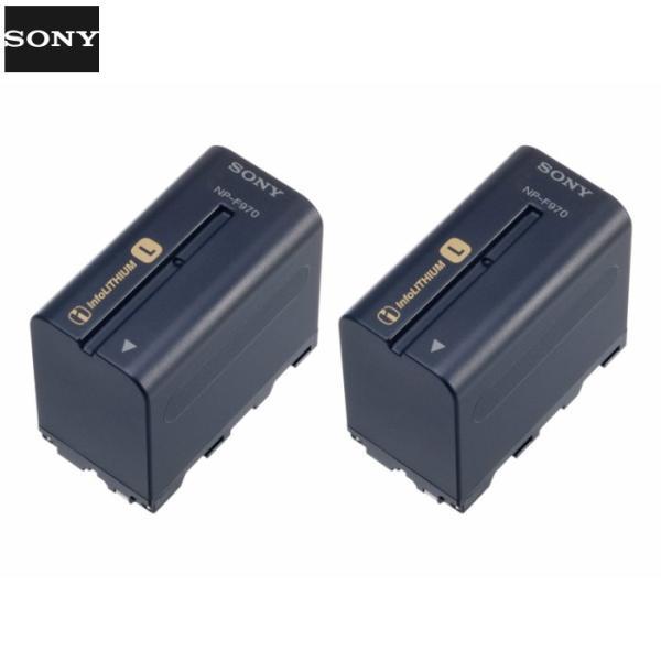 SONY/ソニー 2NP-F970/B Lシリーズバッテリー リチャージャブルバッテリーパック 2個セット国内正規品