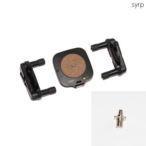 Syrp シロップ マジックカーペット キャリッジ ジーニー スライダー 0013-0001