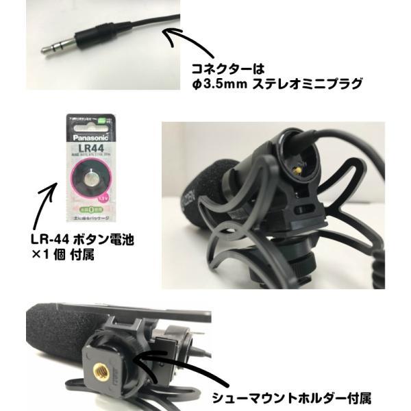 SMX-20 ガンマイク AZDEN アツデン  ステレオガンマイク エレクトレットコンデンサーマイク 国内正規品