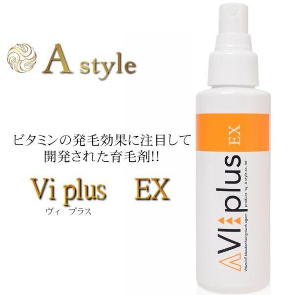 Vi plus EX 男女兼用 育毛剤 医薬部外品 VIplusEX育毛剤 ヴィプラス  育毛ローション 無添加 低刺激 センブリ 有効成分 薬用育毛剤|vidoll