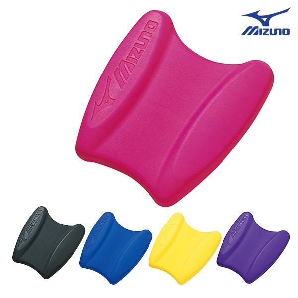 MIZUNO ミズノ プルブイ 85ZB-750 水泳 競泳 トレーニング