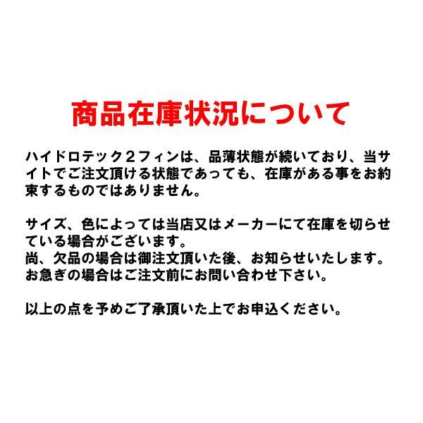 【11月中旬入荷予定】ハイドロ・テック2フィン スイム COLOR(ソフトタイプ) TECH2-ORG|viento|02