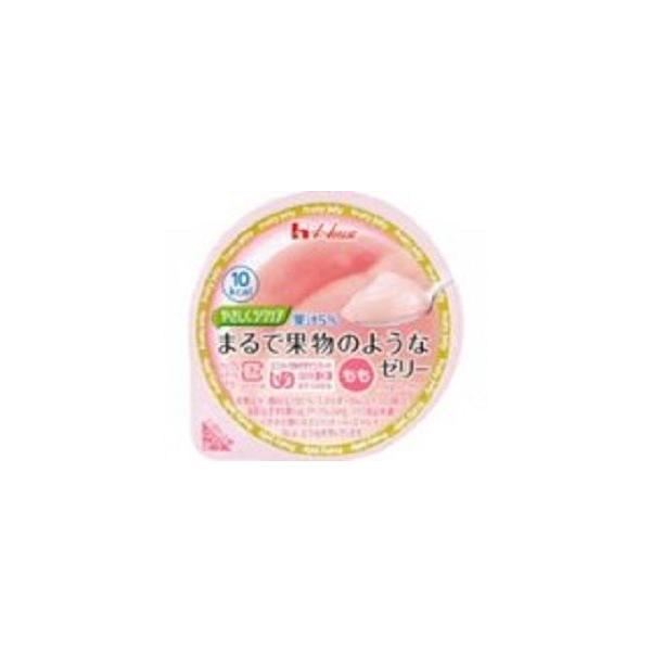 介護食 デザート ゼリー 果物 7種 セット   優しくラクケアまるで果物のようなゼリー7種×3セット vifkyoto