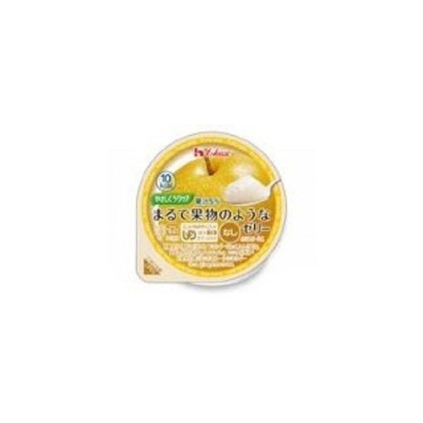 介護食 デザート ゼリー 果物 7種 セット   優しくラクケアまるで果物のようなゼリー7種×3セット vifkyoto 05