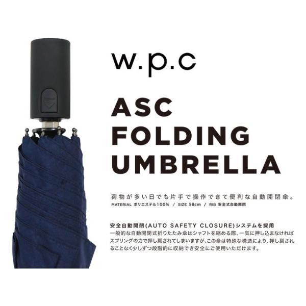 Wpc 折りたたみ傘 自動開閉 軽量 レディース メンズ 男女兼用 日傘 晴雨兼用傘 チェック ボーダー柄 UNISEX ASC Umbrella w.p.c ワールドパーティー MSJ|villagestore|02