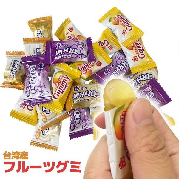 【メール便送料無料】台湾産 フレッシュフルーツグミ18個入り 義美 果汁QQ糖 マンゴー ピーチ ぶどう