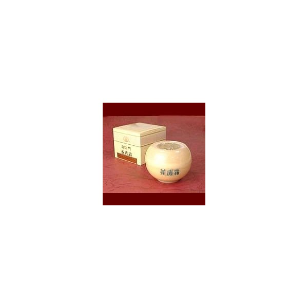 養膚霜(養膚膏)  2個セット お徳用160g×2  再春館