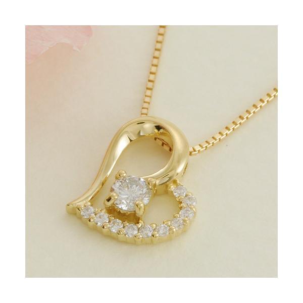 送料無料 ダイヤ0.2ct K ハート ペンダント ネックレス アムール-amour- 天然ダイヤモンド イエローゴールド 18金 K18 k18 K18 YG yg K18YG|virgindiamond