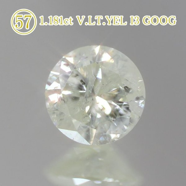 ダイアモンド ペンダント ネックレス レディース 一粒 K18 1ct|virgindiamond|02