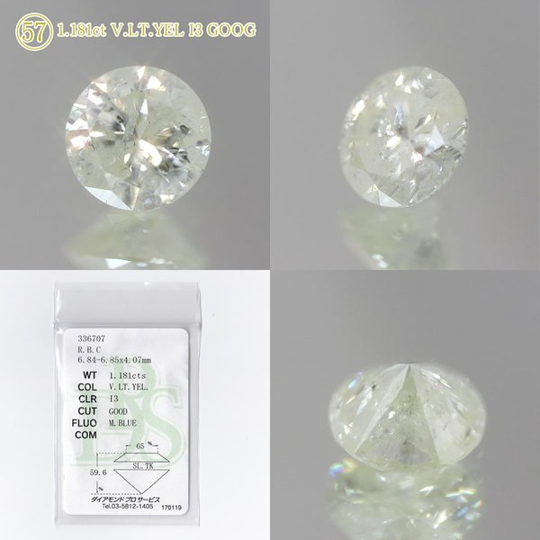 ダイアモンド ペンダント ネックレス レディース 一粒 K18 1ct|virgindiamond|03