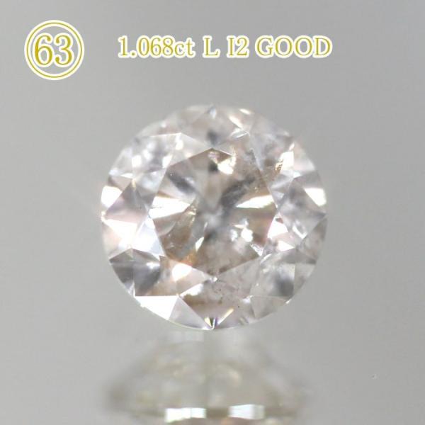 ダイアモンド ペンダント ネックレス レディース 一粒 K18 1ct|virgindiamond|04