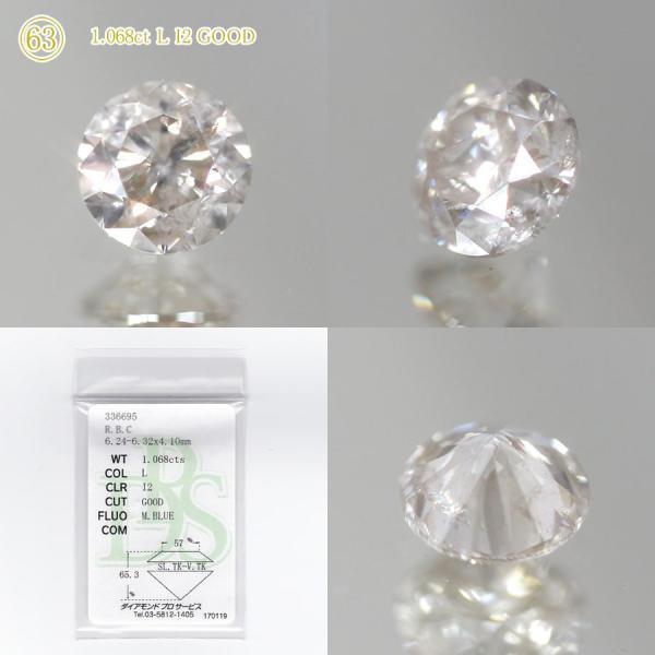 ダイアモンド ペンダント ネックレス レディース 一粒 K18 1ct|virgindiamond|05