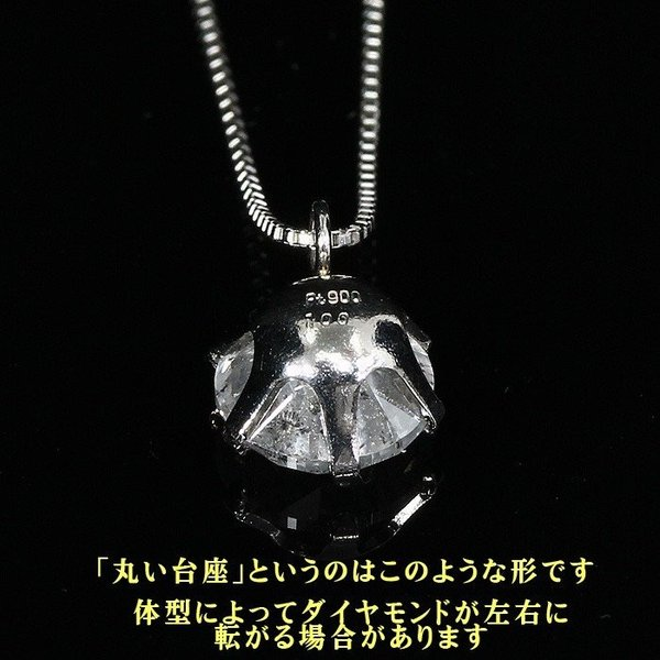 ダイアモンド ペンダント ネックレス レディース 一粒 K18 1ct|virgindiamond|06
