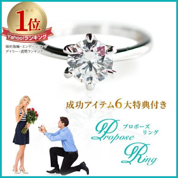 プロポーズリング サイズフリー プロポーズ用指輪 スワロフスキー サプライス プレゼント レディース  リング 結婚指輪|virgindiamond