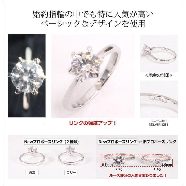 プロポーズリング サイズフリー プロポーズ用指輪 スワロフスキー サプライス プレゼント レディース  リング 結婚指輪|virgindiamond|02