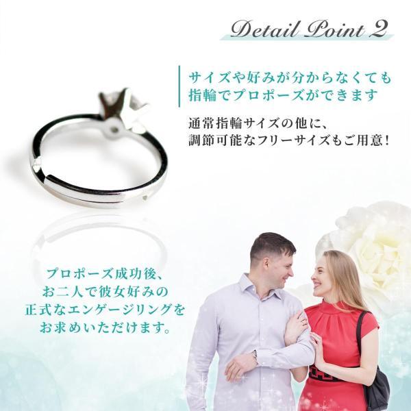 プロポーズリング サイズフリー プロポーズ用指輪 スワロフスキー サプライス プレゼント レディース  リング 結婚指輪|virgindiamond|06