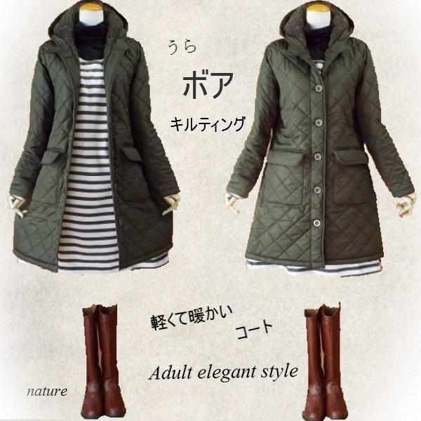 コート 冬 キルティング 中綿 ロングコート 130k visage-souriant1208