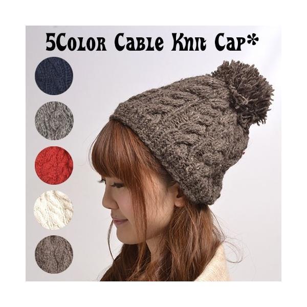 ニット帽 秋冬 帽子 レディース なわ編み chi001|visage-souriant1208