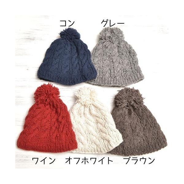 ニット帽 秋冬 帽子 レディース なわ編み chi001|visage-souriant1208|05