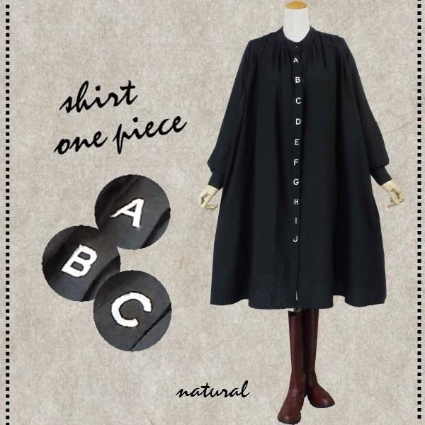 ワンピース アルファベット 刺繍 バルーン シャツ 40代 50代 s2201|visage-souriant1208