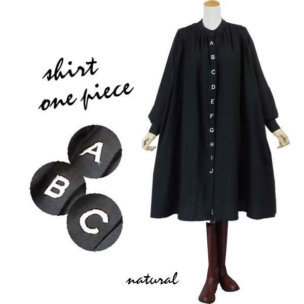 ワンピース アルファベット 刺繍 バルーン シャツ 40代 50代 s2201|visage-souriant1208|02