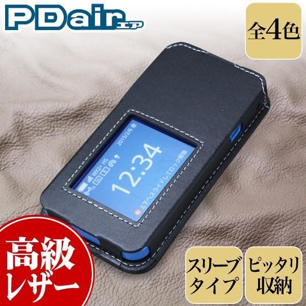 スマホケース Speed Wi-Fi NEXT W01 専用ケース PDAIR レザーケース for Speed Wi-Fi NEXT W01 スリーブタイプ スピードワイファイネクスト HWD31