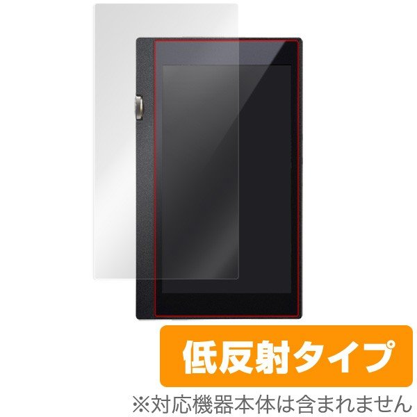 OverLay Plus for ONKYO DP-X1/Pioneer XDP-100R 液晶 保護 フィルム シート シール アンチグレア 非光沢 低反射