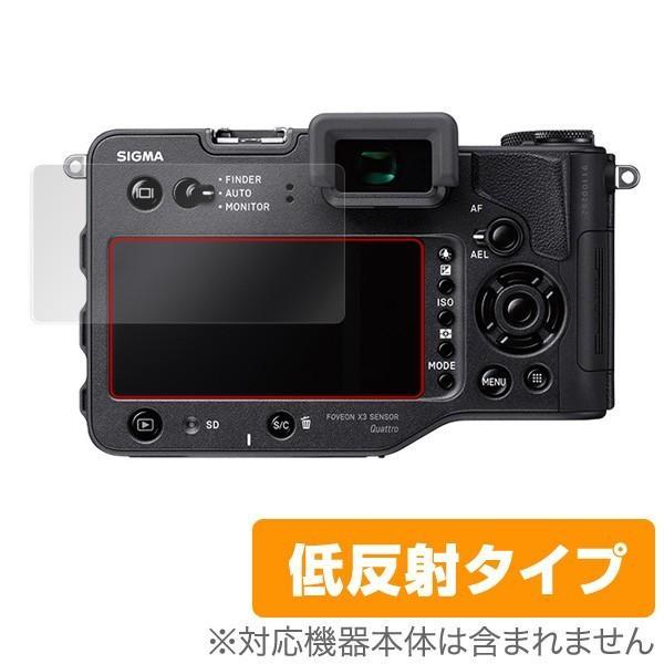 SIGMA sd Quattro / sd Quattro H 用 液晶保護フィルム OverLay Plus 保護 フィルム シート シール アンチグレア 低反射
