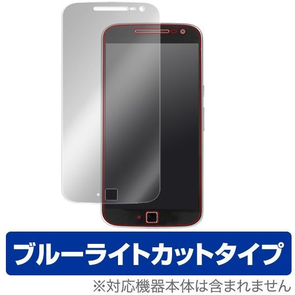 Motorola Moto G4 Plus 用 液晶保護フィルム OverLay Eye Protector 液晶 保護 フィルム シート シール ブルーライト カット