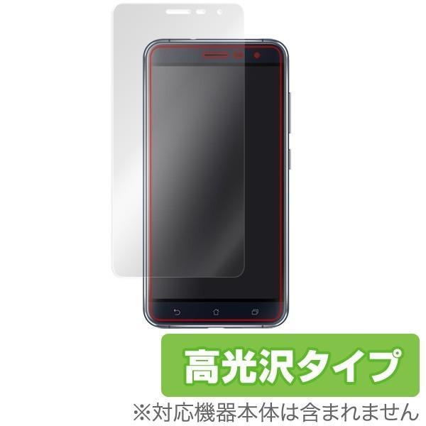 ASUS ZenFone 3 ZE520KL 用 液晶保護フィルム 極薄液晶保護シート OverLay Brilliant シート シール 高光沢