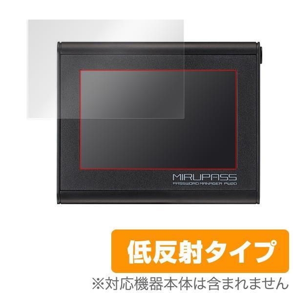 パスワードマネージャー 「ミルパス」PW20 用 液晶保護フィルム OverLay Plus 保護 フィルム シート シール アンチグレア 低反射