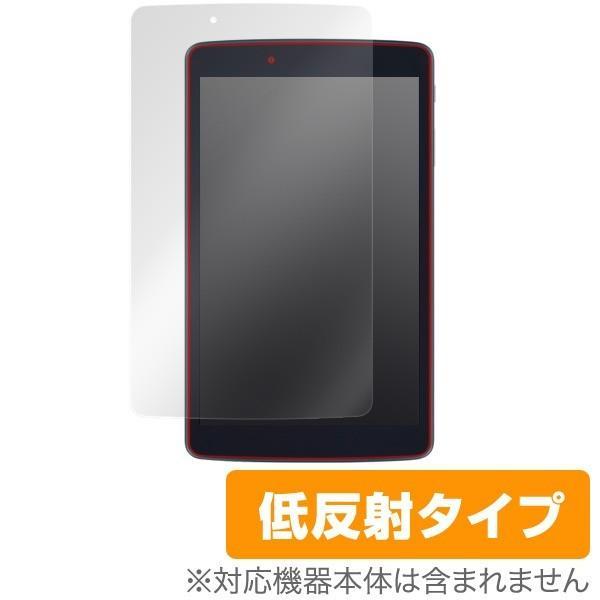 LG G pad 8.0 L Edition LGT01 用 液晶保護フィルム OverLay Plus for LG G pad 8.0 L Edition LGT01 保護 フィルム