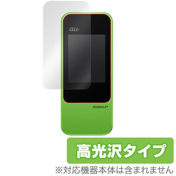 Speed Wi-Fi NEXT W04 HWD35用 液晶保護フィルム OverLay Brilliant for Speed Wi-Fi NEXT W04 液晶 保護 フィルム シート シール 高光沢