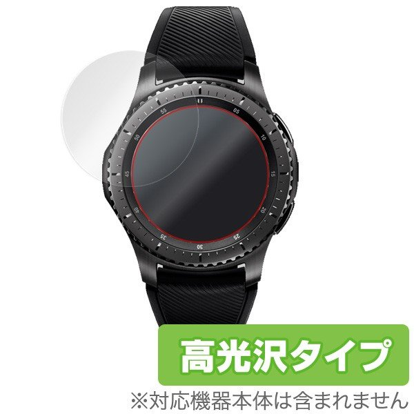 Galaxy Gear S3 用 保護フィルム OverLay Brilliant for Galaxy Gear S3 frontier Golf edition / frontier / classic (2枚組)
