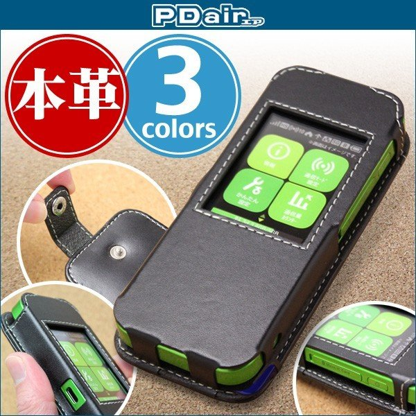 Speed Wi-Fi NEXT W04 HWD35 用  PDAIR レザーケース for Speed Wi-Fi NEXT W04 スリーブタイプ高級 本革 本皮 ケース