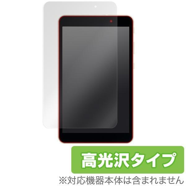 LG G Pad 8.0 III LGT02 用 液晶保護フィルム OverLay Brilliant for LG G Pad 8.0 III LGT02 液晶 保護 フィルム シート シール 高光沢