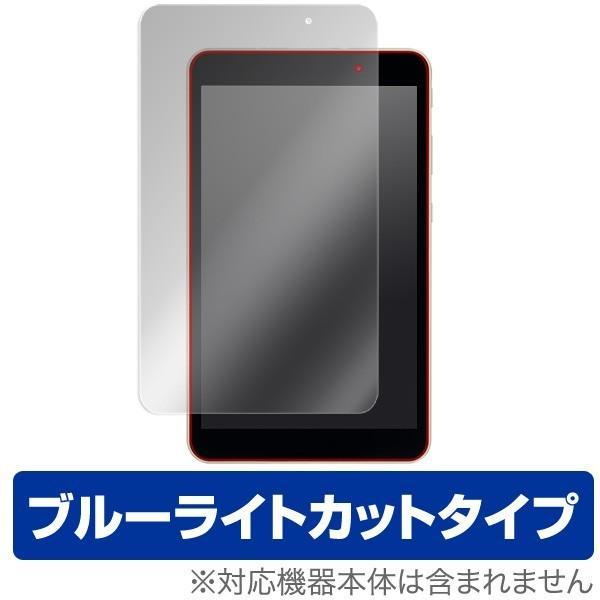 LG G Pad 8.0 III LGT02 用 液晶保護フィルム OverLay Eye Protctor for LG G Pad 8.0 III LGT02